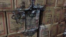 أمانة تبوك تصادر 80 كيلوغراماً من الأغذية الفاسدة