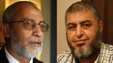 رقابة مصر ترفض فيلماً يجسد شخصيات بديع والشاطر ومرسي
