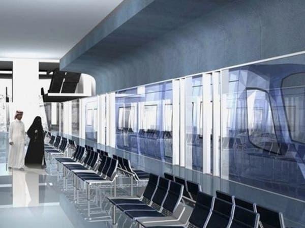 مترو الرياض سيكون الأفضل وسيغيّر وجه العاصمة