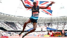 Farah wins with a swagger on another 'Super Saturday'