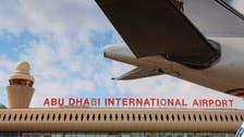 نمو حركة المسافرين بمطار أبوظبي 21.7% في شهر يوليو