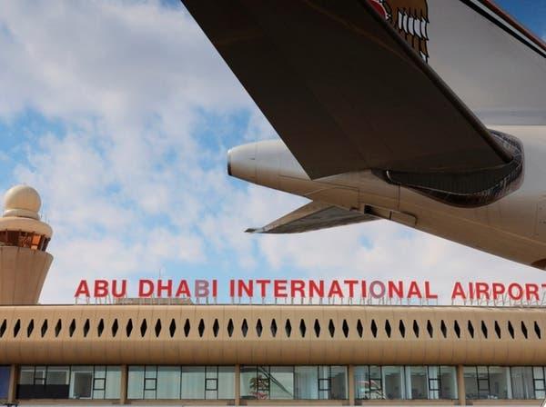 شيء غير مألوف يقوم بالفحص الحراري في مطارات أبوظبي!