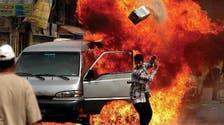 مقتل 22 من ميليشيات المختار الموالية للمالكي بديالى