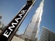 إعمار الأولى عالمياً بـ5 أبراج في تطوير أعلى المباني