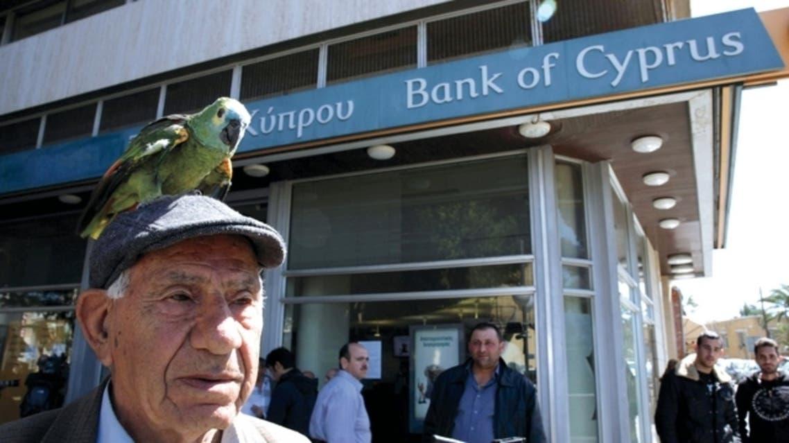 بنك قبرص