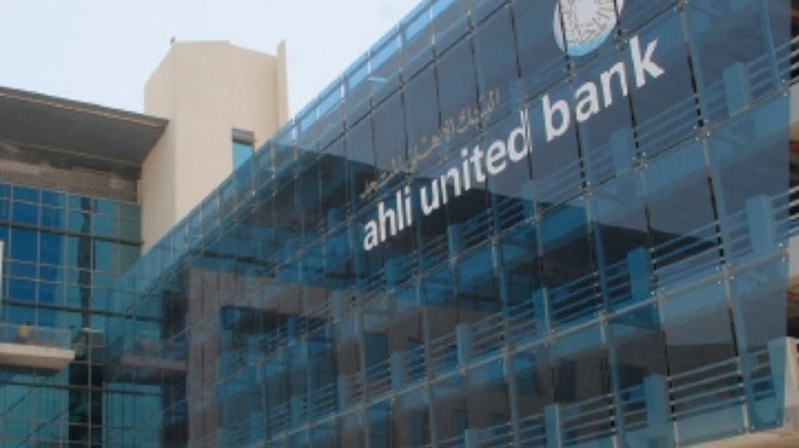 البنك الأهلي المتحد
