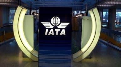 اياتا: انخفاض الأسعار دعم الطلب على السفر جواً في 2015