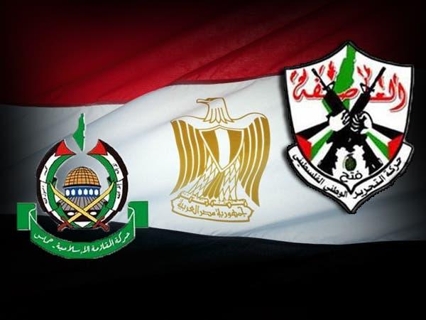فتح وحماس ومصر