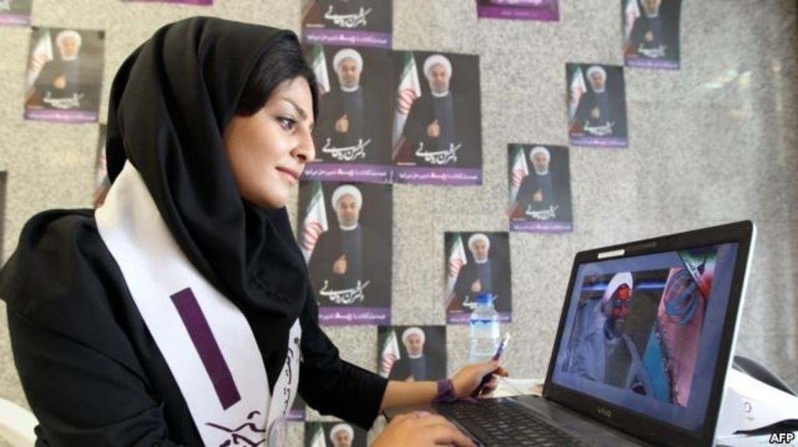 سرعت انترنت در ایران