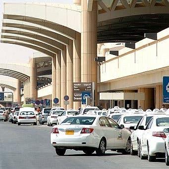 رغم كورونا.. تطبيقات نقل الأجرة تعمل بالسعودية