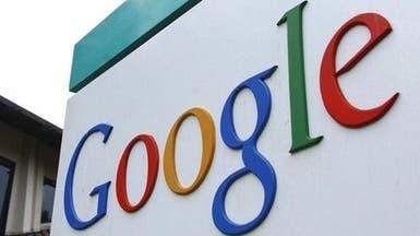 جوجل تطلق موقعاً لمشاركة الصور البانورامية