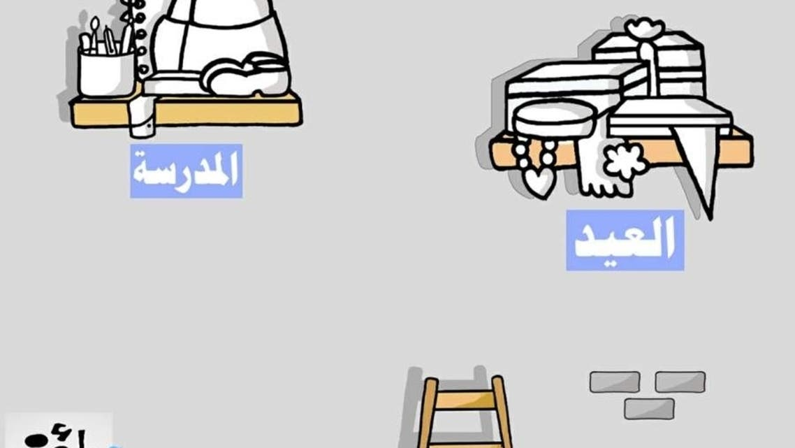 saudi1