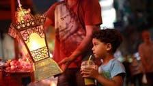 Saudi Arabia: Ramadan fasting to start on June 29