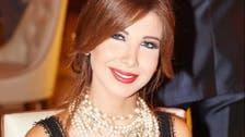 Video: Lebanese diva Nancy Ajram to tour U.S. in October