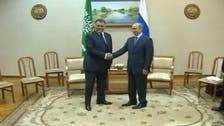 Putin addresses Mideast situation with Saudi intelligence chief