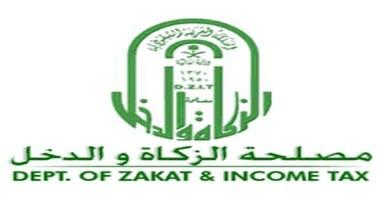 """إيرادات """"الزكاة والدخل"""" بالسعودية تقفز لـ27 مليار ريال"""