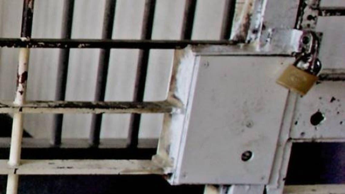 prison AFP