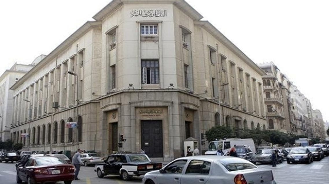 Egypt central bank Reuters