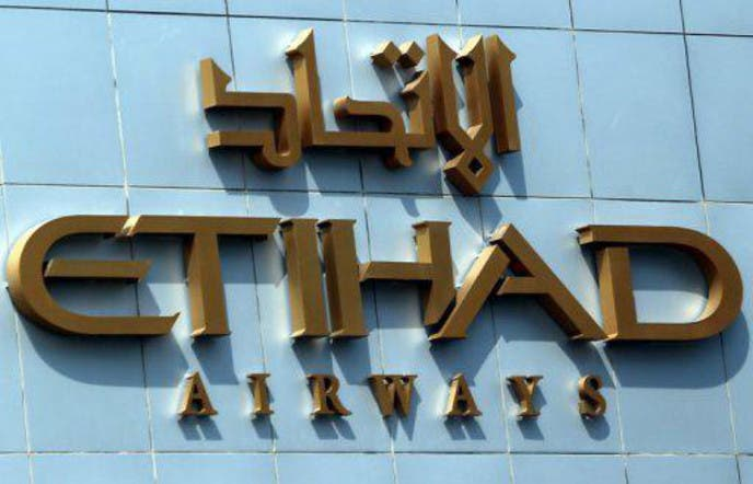 Etihad Buys 49 Pct Of Serbias Jatairways Al Arabiya English