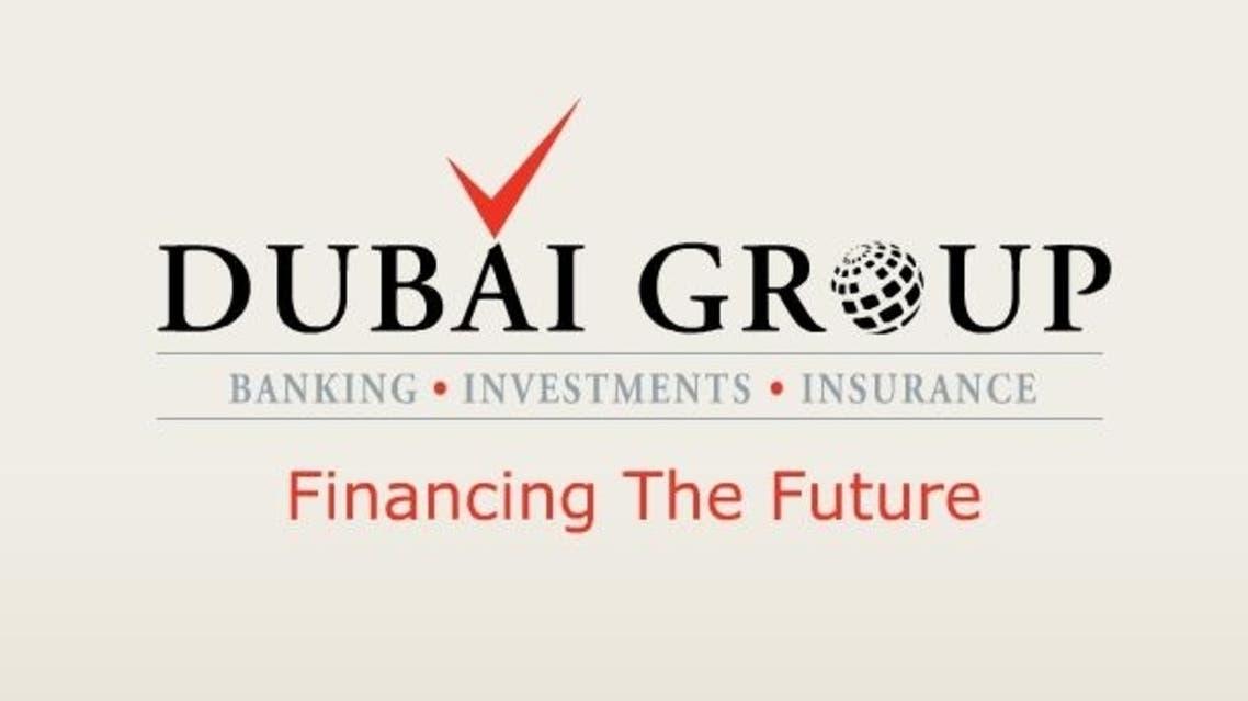 مجموعة دبي