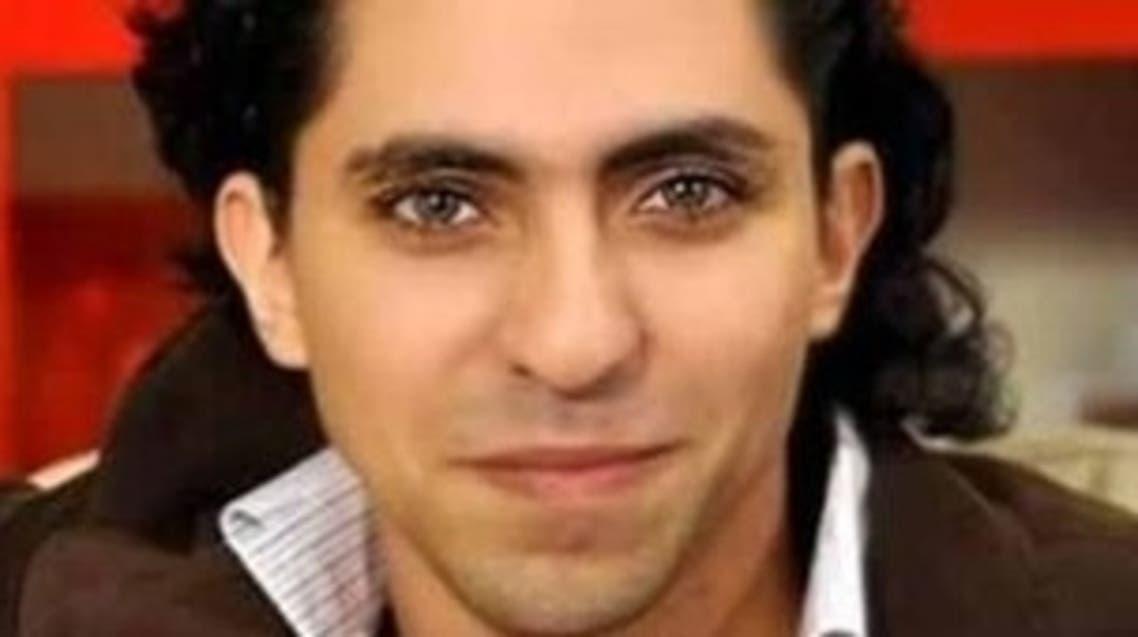Raef BBC