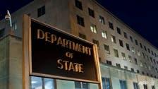 U.S. warns of Mideast al-Qaeda threat in August