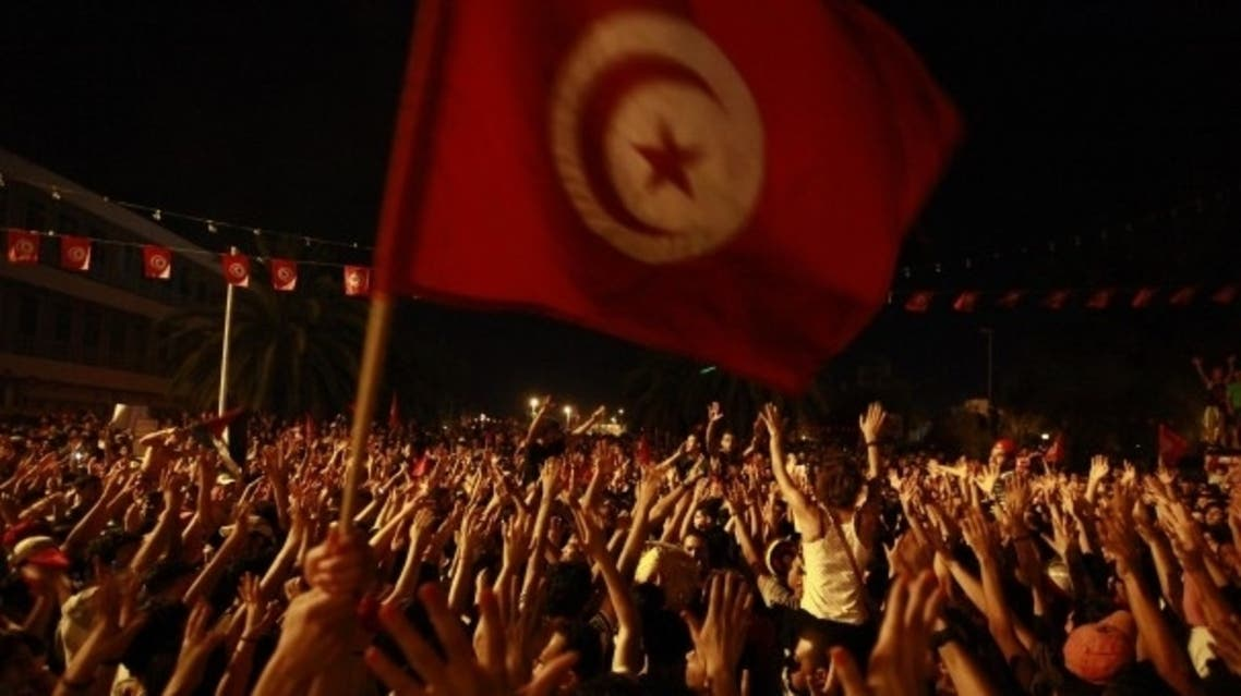 tunisia protests