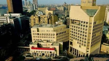 سفارات أميركا بالشرق الأوسط مغلقة الأحد.. لدواع أمنية
