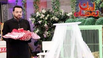 Pakistani TV host gives away babies on air for Ramadan