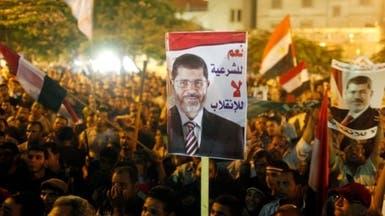 العفو الدولية تناشد حكومة مصر عدم معاقبة الإخوان