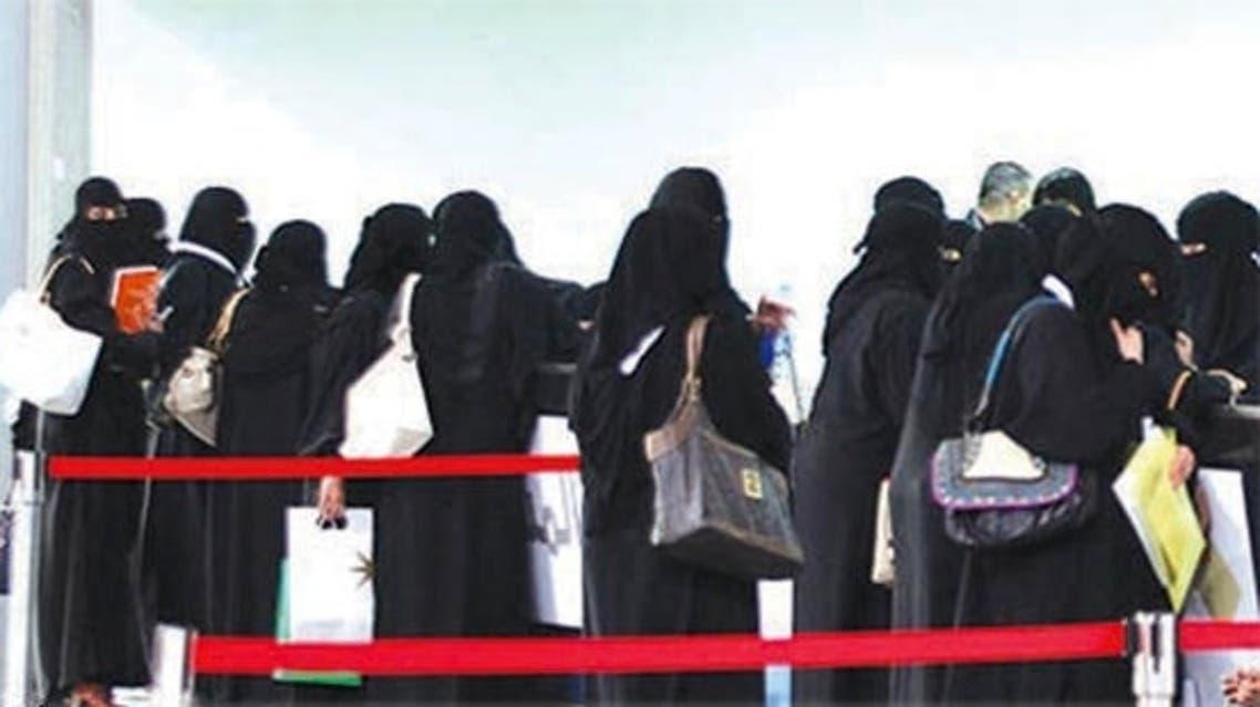 ألزمت الأنظمة الحكومية المرأة السعودية باستخراج هوية وطنية