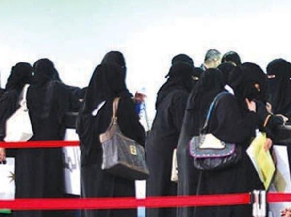 """لماذا فات """"قطار الزواج"""" أكثر من 200 ألف امرأة سعودية؟"""
