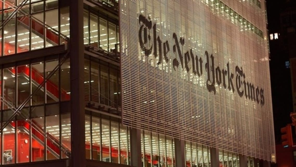 The Times, the premier U.S. newspaper, is selling The Globe for a fraction of the $1.1 billion it paid for the Boston newspaper in 1993. (Photo courtesy: Mashable)