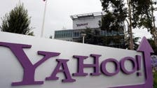 Yahoo buying binge continues with Rockmelt deal
