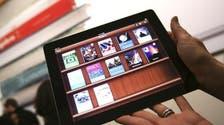 Apple battling U.S. over proposed e-book limits