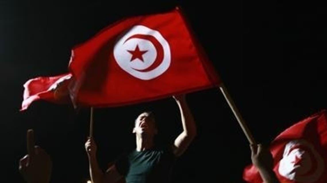 tunisia reuters