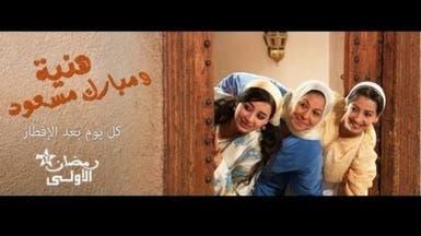 """ربيع فني.. ينتفض على """"تفاهة"""" برامج رمضان في المغرب"""