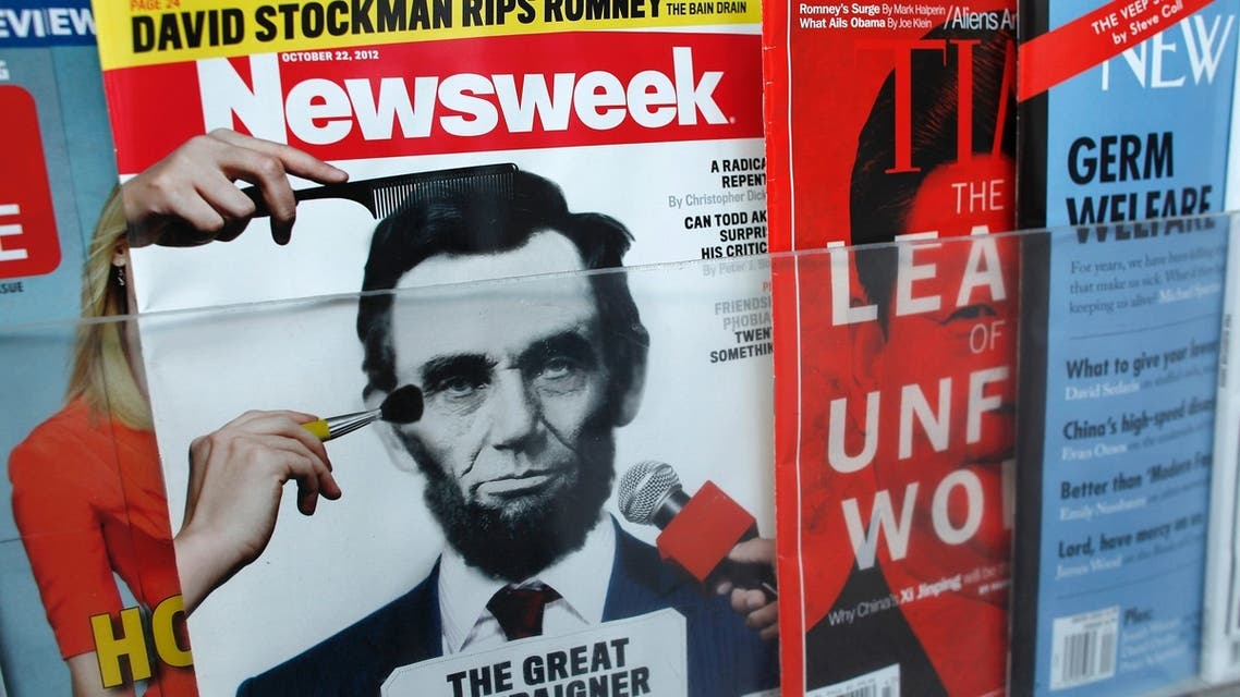Newsweek ended its weekly print edition in December 2012. (File photo: Reuters)