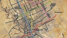Saudi Arabia to spend $800m on land for Riyadh metro