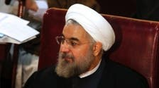 U.S. says it can be 'willing partner' with Iran