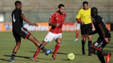 Egyptian soccer giants Ahli stunned by Pirates