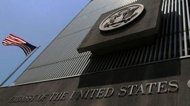 أميركا تغلق 25 سفارة وقنصلية خشية هجمات من القاعدة
