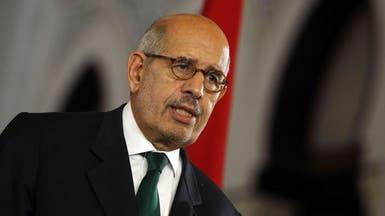 البرادعي: لم أطلب إطلاق سراح مرسي مقابل فض الاعتصام