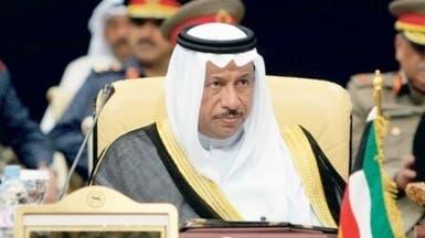 الكويت: تشكيل حكومة جديدة تضم 7 وزراء من الأسرة الحاكمة