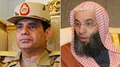 لأول مرة منذ عزل مرسي.. السيسي يجتمع مع تيارات إسلامية