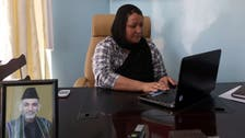 Uncertain future for Afghan businesswomen as West leaves