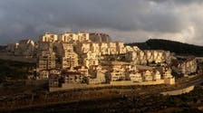Israel adds 20 West Bank settlements to aid list