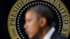 White House holds security meeting over al-Qaeda-linked threat