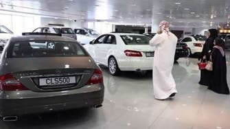 Ramadan car promotions coincide with stock clearance