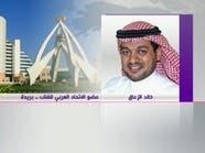 باحث فلكي للسعوديين: عامكم ممطر